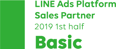 \3期連続認定!/LINE Ads Platform「Sales Partner」