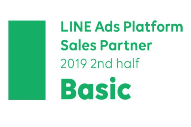 \4期連続認定!/LINE Ads Platform「Sales Partner」